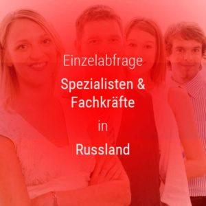 Einzelner Gehaltsvergleich - Fachkräfte & Spezialisten Russland