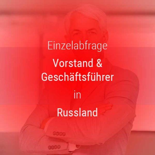 Einzelner Gehaltsvergleich - Vorstand & Geschäftsführer Russland